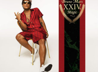 "Bruno Mars presentará ""24K Magic"" en Madrid y Barcelona"